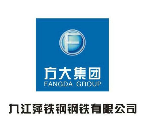 九江萍铁钢钢铁有限公司