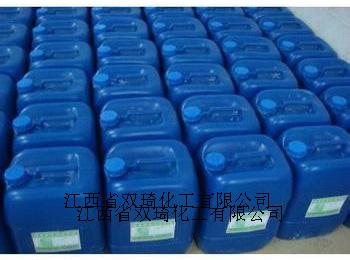SQ-899四合一磷化液