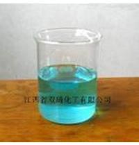 SQ-810三元磷化液